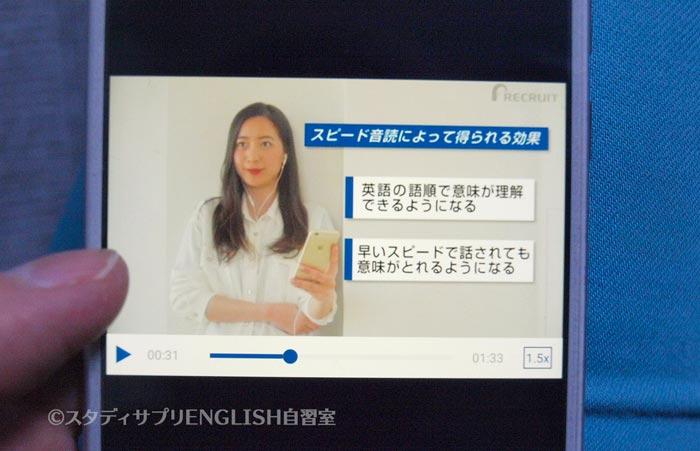 スピード音読で英語を英語のまま理解
