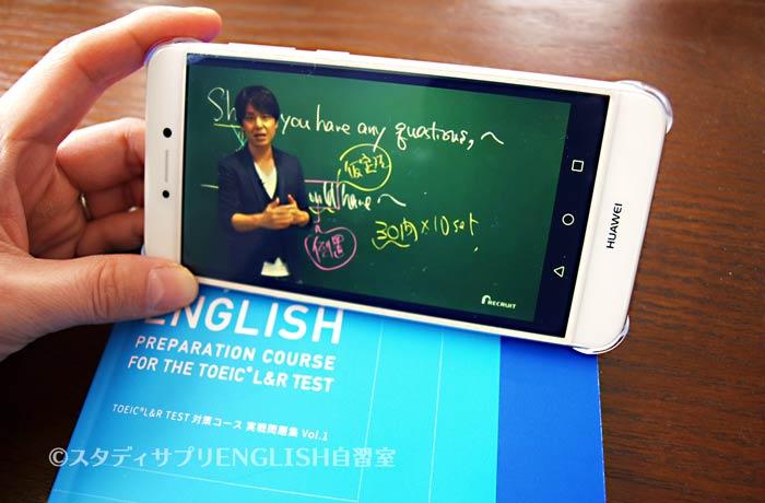 TOEICプロ講師関先生の文法授業